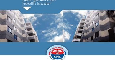 Universal-Medical-College
