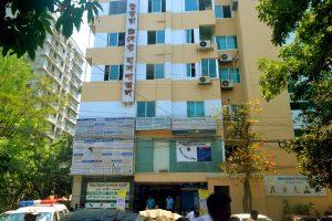 Uttara Crescent Hospital